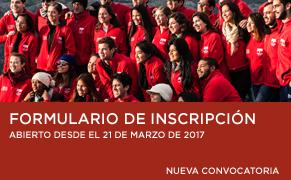 Formulario de inscripción programa de Fortalecimiento de la función pública en América Latina de la Fundación Botín